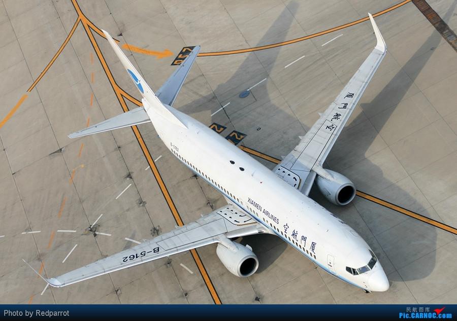 厦航波音737座位选择