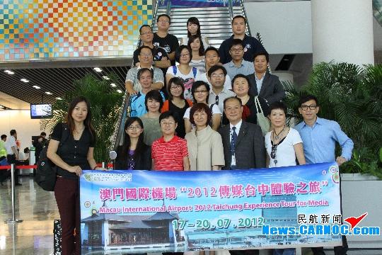 澳门国际机场组织2012媒体代表台中体验之旅