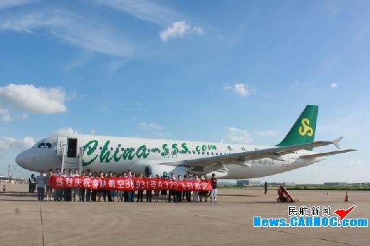 开航7周年 春秋航空第32架新机顺利飞抵上海