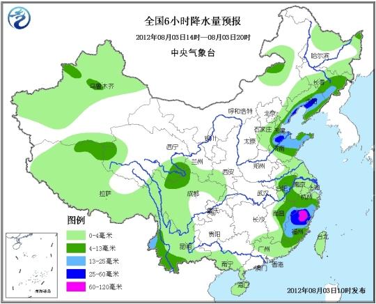 福建到冲绳地图