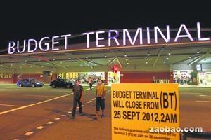 为第4航站楼让路 樟宜机场廉航候机楼今关闭