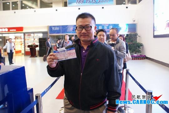 淮安机场深圳航线成功首航