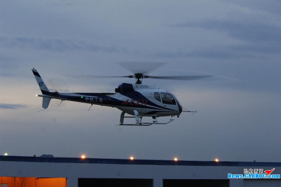 ac311直升机研发中采用了先进三维数字化设计和制造技术,加快了研制