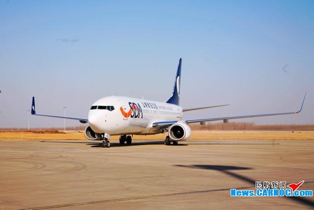B-5652号波音737-800飞机12月8日加盟山航