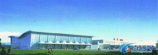 南通机场国际候机楼开工建设