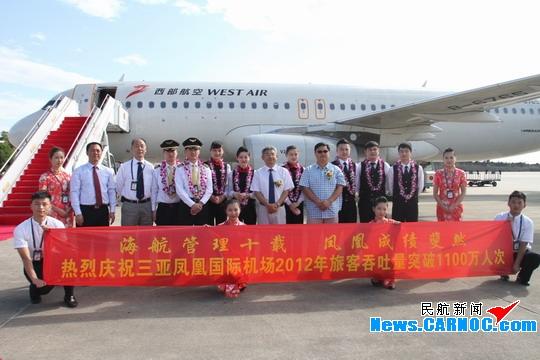 三亚机场年旅客吞吐量突破1100万