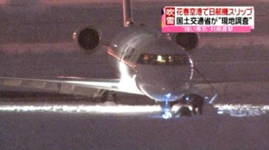 日本:花卷机场一架客机降落时前轮滑出跑道
