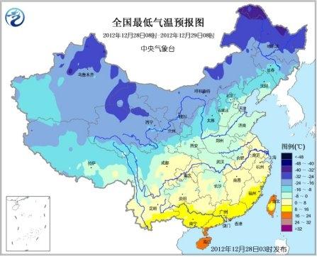 中国大部地区再迎雨雪降温 局地降温超14℃