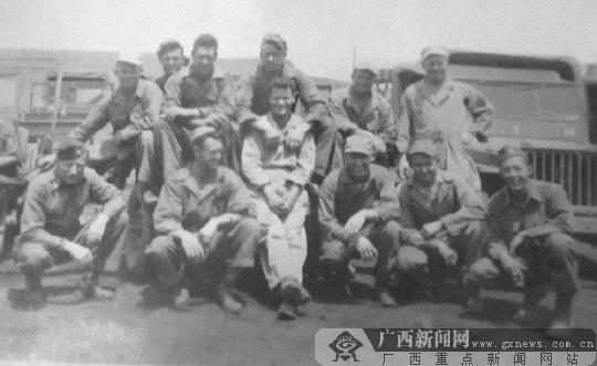 图片 抗战时期桂林机场设计蓝图现身 飞虎队曾进驻