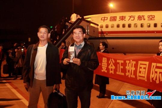 温州首条正班国际航班开通至曼谷每周增至3班