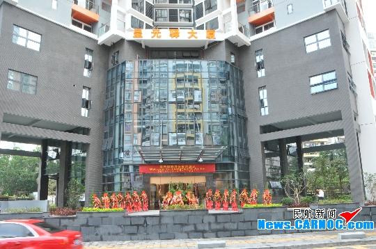 深圳机场首家酒店公寓营业