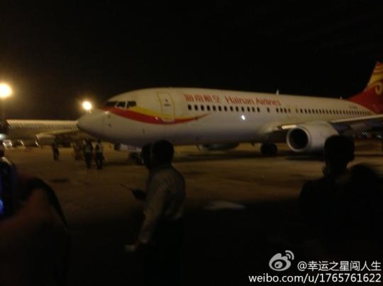 骆岗/图:合肥骆岗机场最后一架航班顺利落地,标志着安全运行36载的...