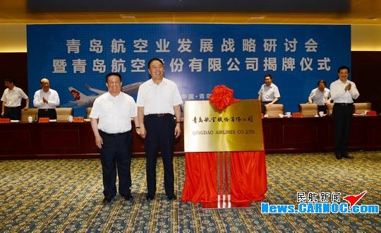 烟台民企控股青岛航空 南山集团占注册资本55%;    南山集团董事长