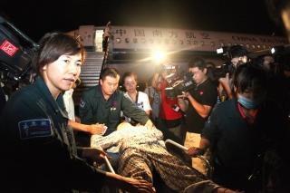 韩亚遇难者照片_mi185空难_mi185空难事件_mi185_淘宝助理
