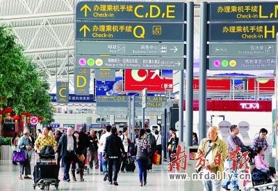 """白云<a href=http://news.cacs.net.cn/list-h21 target=_blank>机场</a>大打""""空港经济""""牌 力推三大产业"""