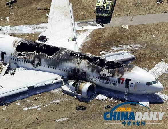 图片 韩亚空难:两名空姐被抛出舱外并幸运生还