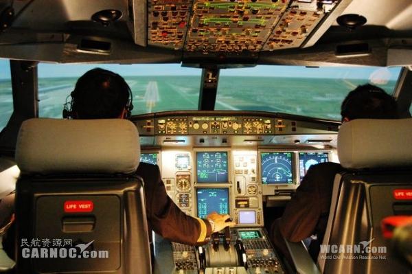 航空小常识:走进神秘的民航客机驾驶舱