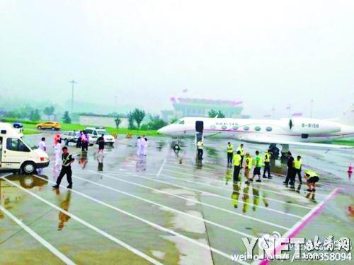 首都机场T3停机坪两名员工遇雷击 一死一伤
