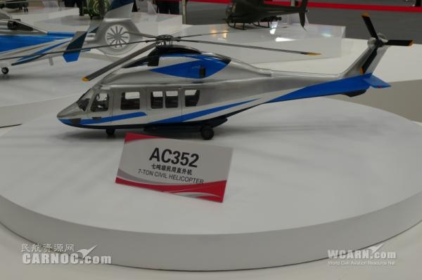 中国造中型多用途直升机 预计2014年首飞