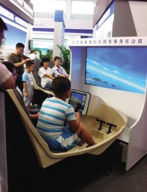 天津直博会期间 4天近3万人现场亲身体验飞行