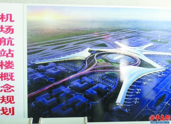 图片 青岛新机场选址胶东 将打造成区域性枢纽机场