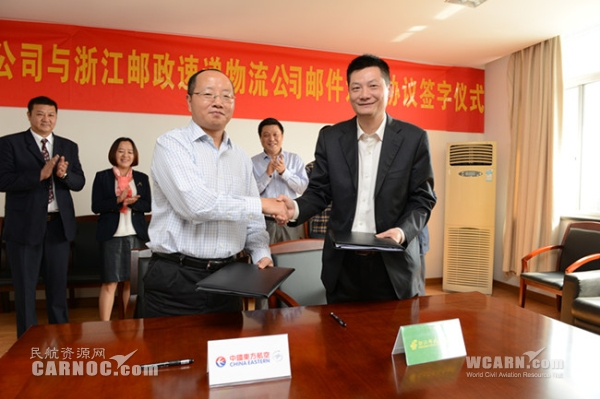 公司签署战略合作协议