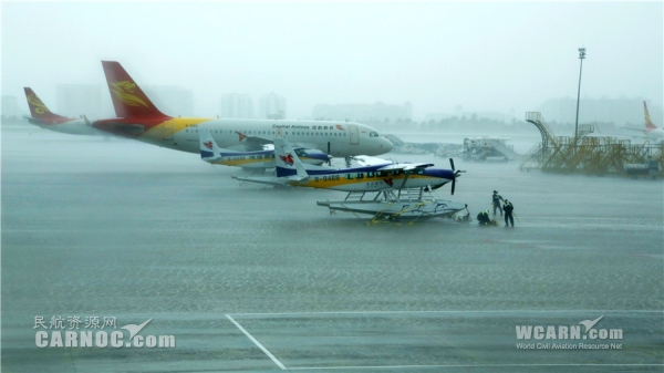 三亚 安全/图:三亚空管站全力抗击强台风海燕,保空管安全