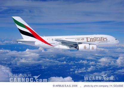 意大利法院禁止阿联酋航空执飞米兰-纽约航线