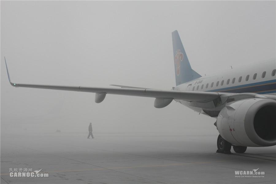 大雾突袭乌鲁木齐 南航29个出港航班延误
