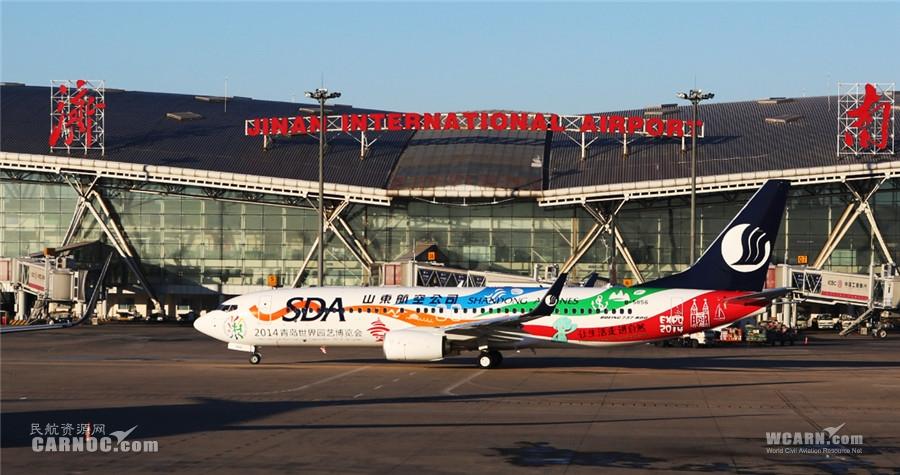 12月10日下午,山航第二架世园号彩绘飞机成功抵达济南,于11日清晨搭载152名乘客从济南飞往广州。   据了解,今年11月2日,第一架世园号飞机首航,由青岛飞往北京,如今两架世园号全部上天,并驾齐驱,共同成为2014年青岛世园会的空中形象大使。目前两架世园号已经全部投入使用,将在北京、上海、广州等全国60多个城市飞行,同时还将飞往韩国等周边国家,通过飞机将世园会元素带到各个地区。   世园号是山航作为2014青岛世园会航空类全球合作伙伴,精心订购的两架波音737-800,并