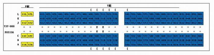 """厦航737飞机座位分布�_12月27日起厦门航空飞机座位号""""大变脸""""_民航新闻_民航资源网"""