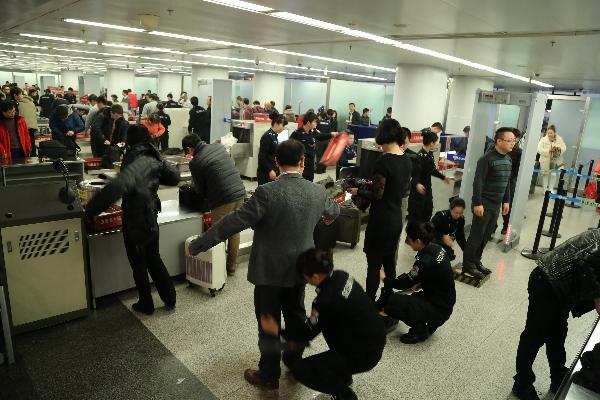 首都机场有哪些安检规定图片