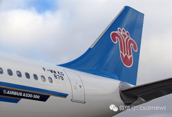 南航b-6058号空客a330-200型客机.图片