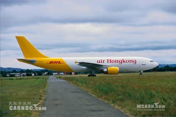a300是世界上第一款双发宽体客机,第一款采用双人机组的客机,第一