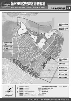 2018长乐区最新规划图