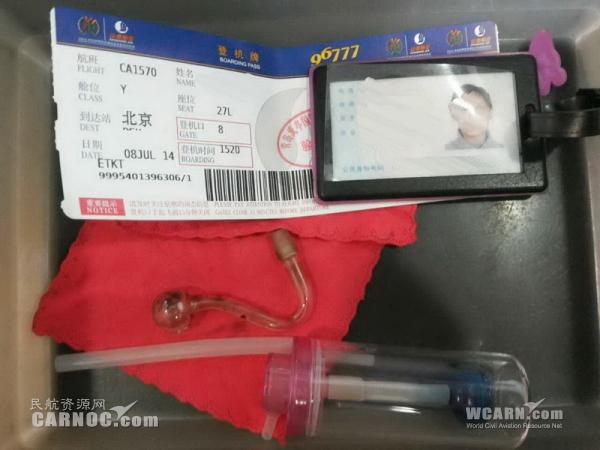 图片 青岛机场连续拦截瘾君子_民航新闻_民航资源网