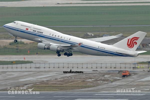 京津冀四机场将统一管理 国航规划多套航线