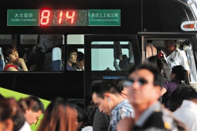 京津冀一体化三大规划将出台 重点问题在交通