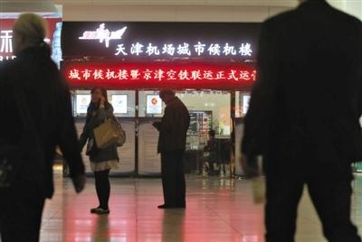 京津冀一体化:北京功能重新定位是破局关键