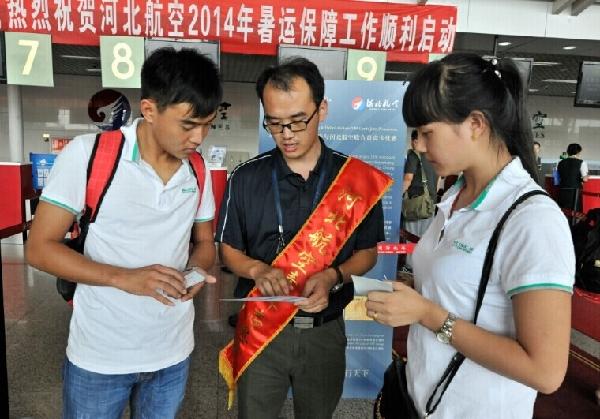 北航空团委开展青年志愿服务周活动
