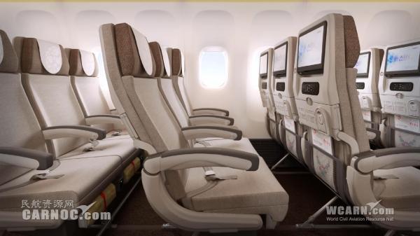东航777 300ER抵京 11月飞洛杉矶等北美航线
