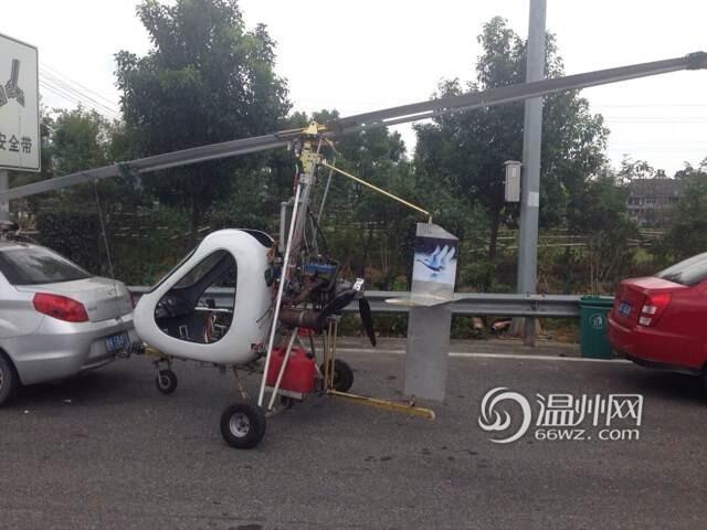 温州/图:温州一男子带自制直升飞机上高速引围观...