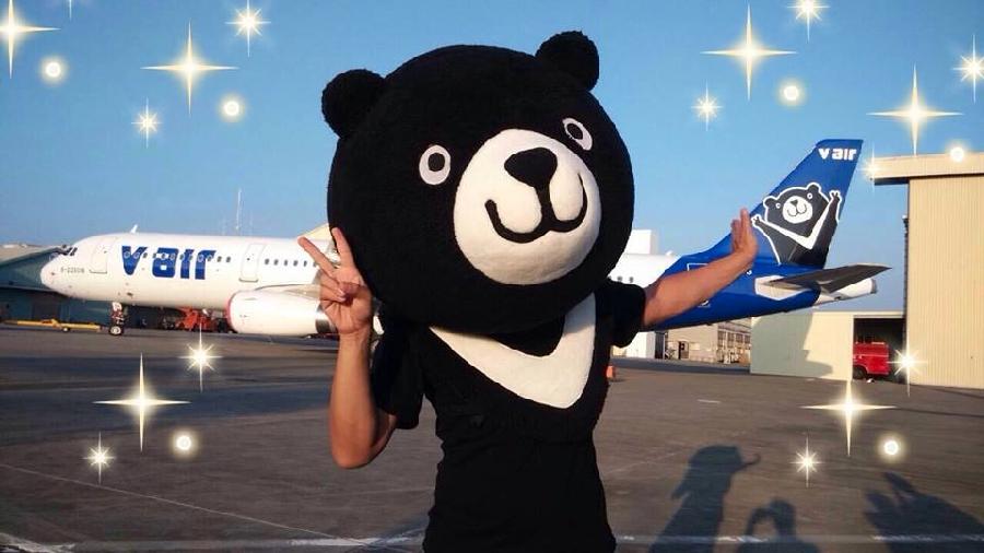 台湾威航首架飞机曝光