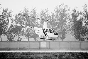 石家庄首家直升机通用航空企业正式投入运营