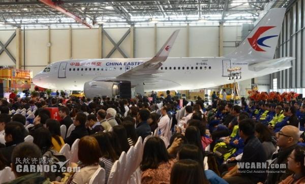 空客天津总装第200架飞机交付东航