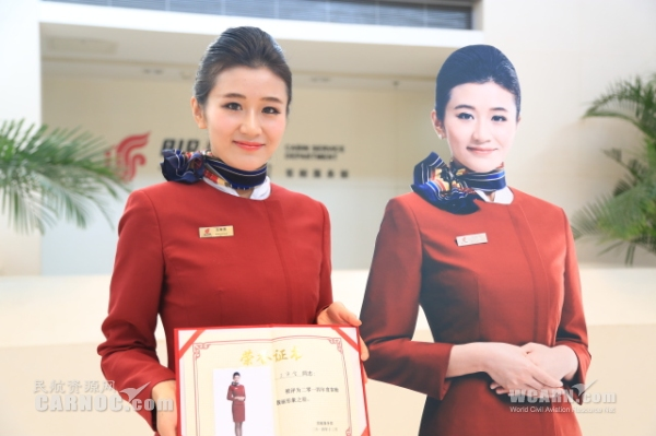 客舱服务部副总经理刘丽娟在致辞中表示:要以