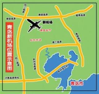 青岛新机场选址500.图片