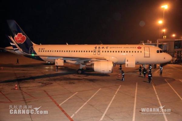 济南飞往青岛航班