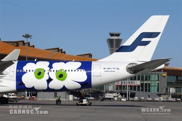 �yoh���zd���!�+��a�za��(j_图:芬兰航空公司oh-lto号a330-300型彩绘飞机.