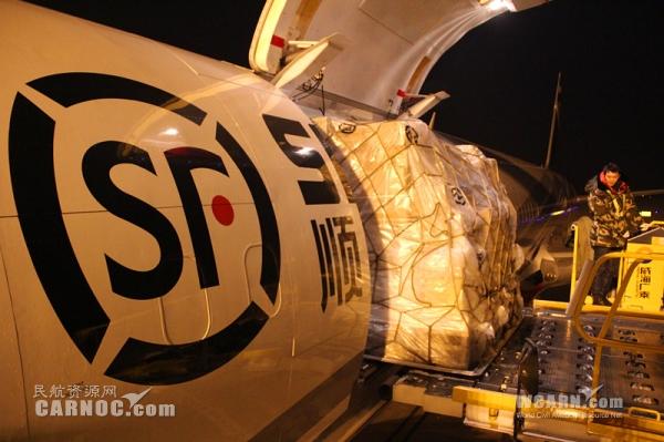 南通机场迎来首架b757全货机